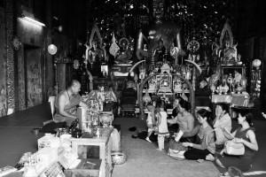 Wat Phran That Doi Suthep