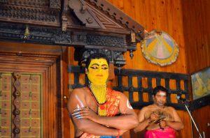 Prehliadka, čo ktorý pohľad v kathakali znamená.